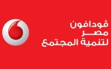 فودافون مصر لتنمية المجتمع